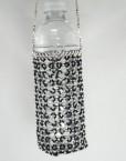 Fancy Water Bottle Holder Black Beads